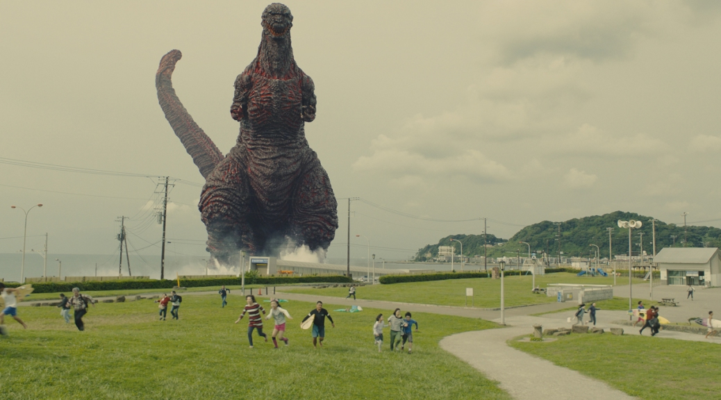 shin-godzilla-resurgence-2016-movie-review-monster-movie-toho-kaiju-gojira-japan