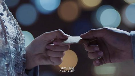 the-story-of-90-coins-movie-review-2016-romance-short-film-michael-wong