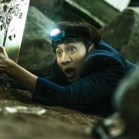 NYAFF 2021 Movie Reviews -- Sinkhole, Joint